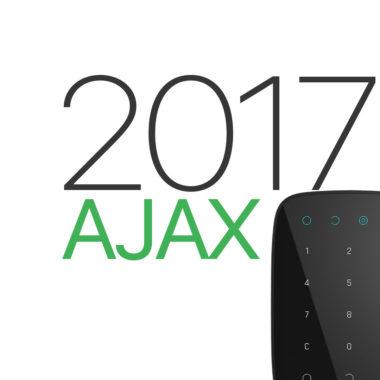 AJAX модельный ряд 2017