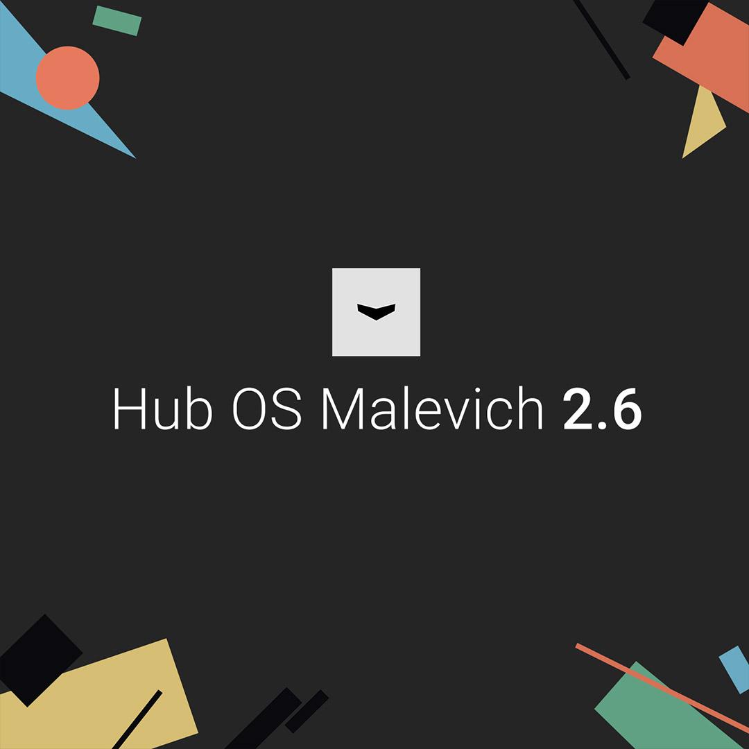 Hub OS Malevich 2.6