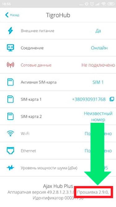 ajax bezpeka systems malevich 2-9
