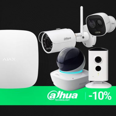 ajax dahua -10% sale
