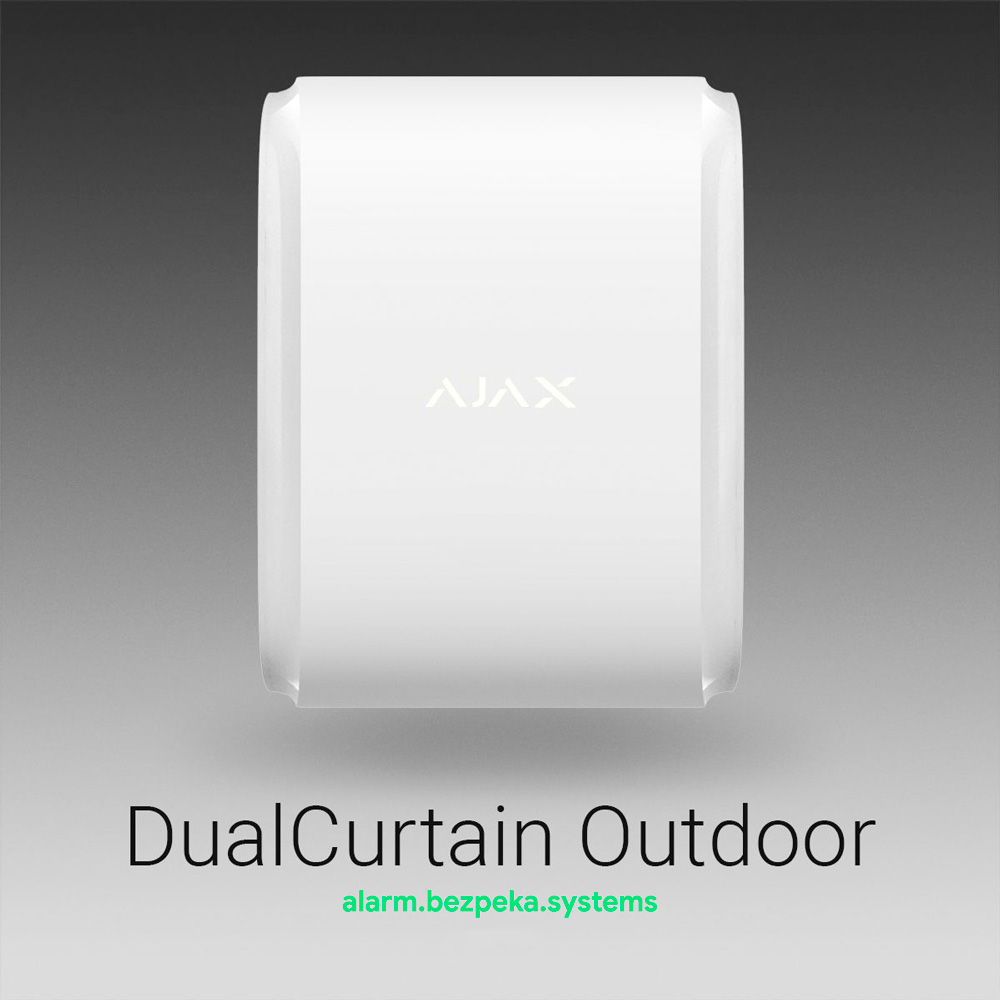 Ajax DualCurtain Outdoor