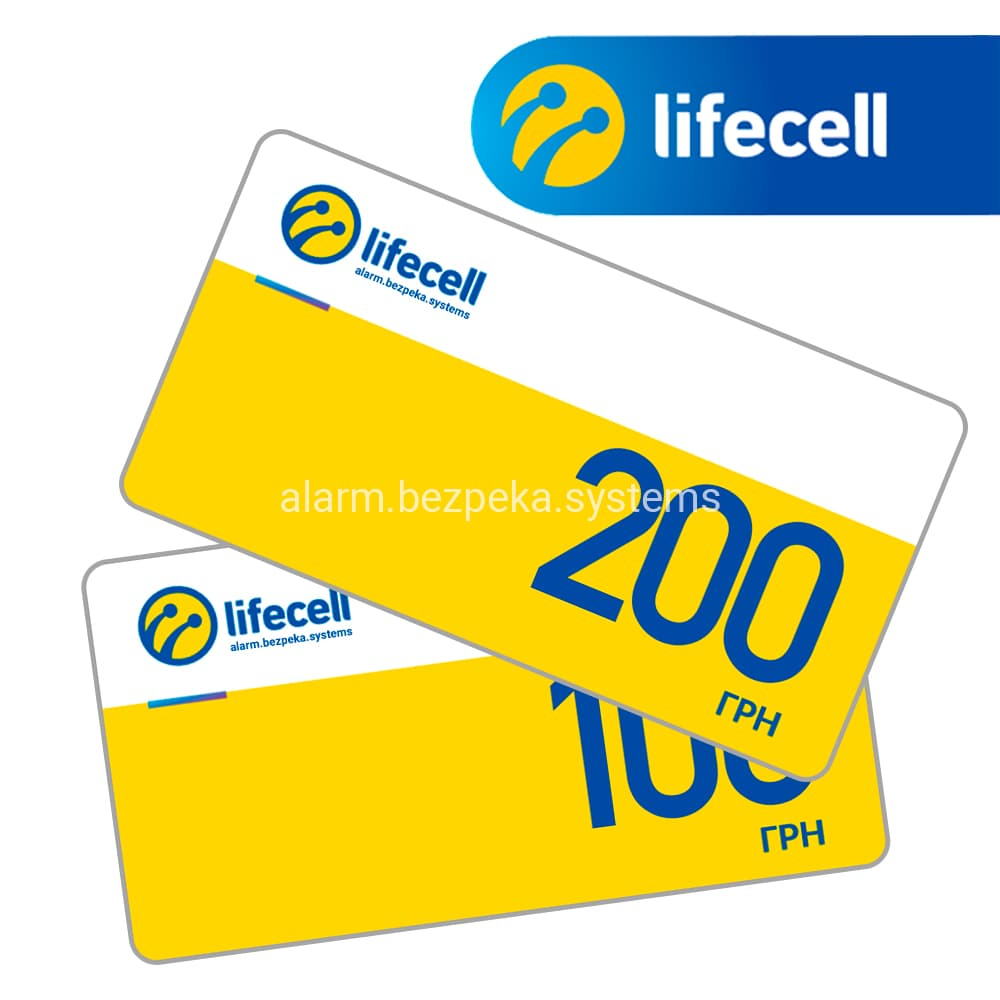 ajax lifecell offer