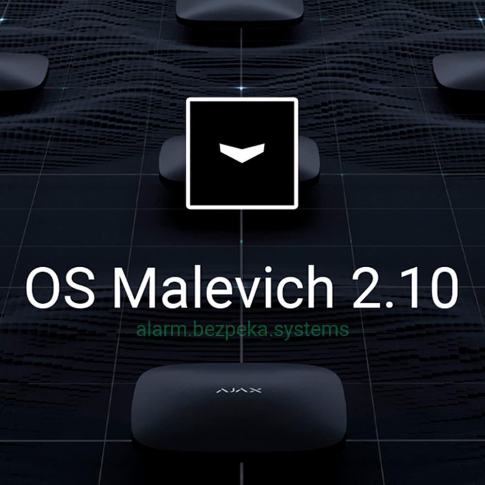 ajax malevich 2.10