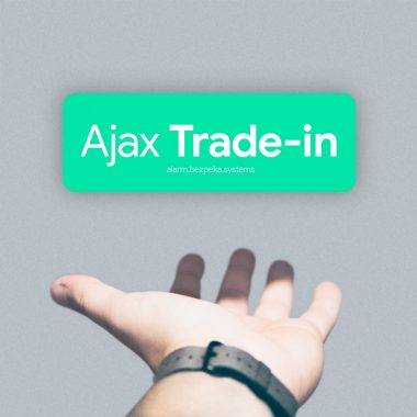 ajax trade in