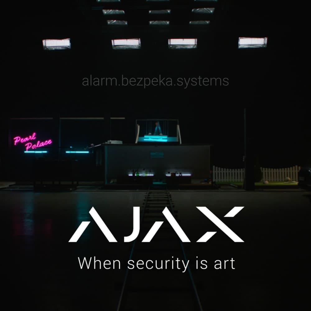 ajax when security is art