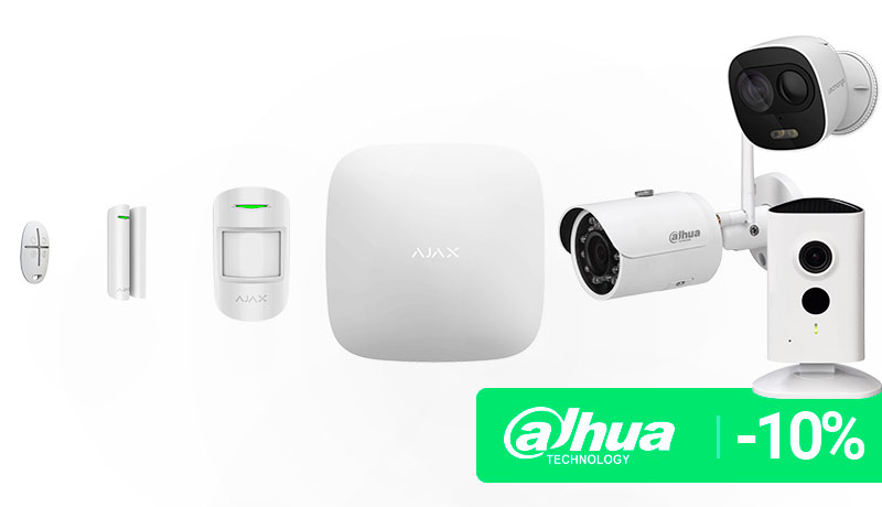 dahua ajax discount